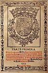Панама (город) - это... Что такое Панама (город)?