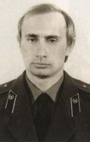 Владимир Владимирович Путин биография