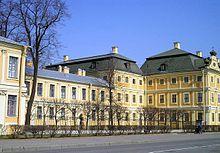 Меншиковский дворец (Санкт-Петербург) - это... Что такое Меншиковский дворец (Санкт-Петербург)?
